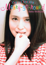 Seiko_merrygoround2018