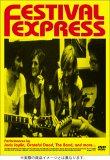festival_express