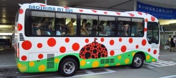Naoshima_bus_20190817_184935