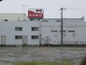 雨のミートホープ社