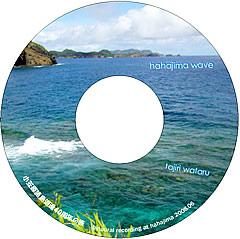 hahajima wave