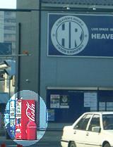 ライブハウス横のコーク自販機