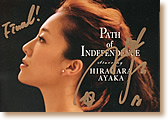 平原綾香 PATH of INDEPENDENCE Live @JTB HALL