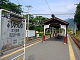武州日野駅