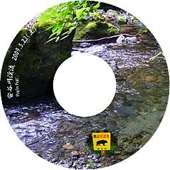 安谷川清流CD