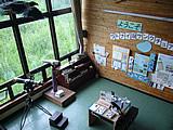 ウトナイ湖ネイチャーセンター