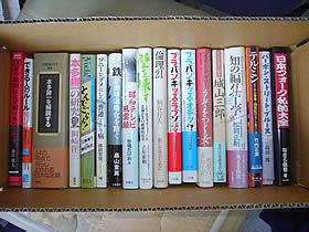 Box_book02