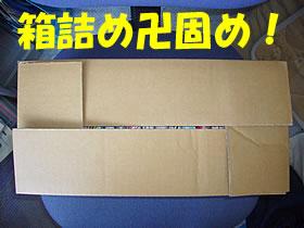 Box_book03