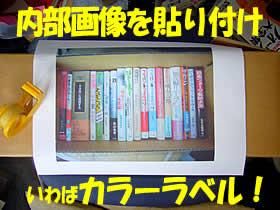 Box_book04