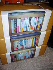 Box_book05