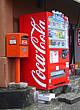 楠屋鼻のコカコーラ自販機の切れロゴ