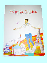 FAIRY ON THE ICE -THE POP ALBUM -