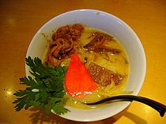 2009年12月23日限定のナマズを使った美味しい味噌ラーメン