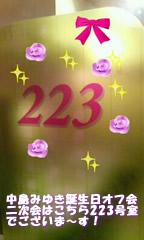 Missmbirthday_223