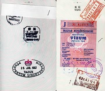ハンガリーのビザとリヒテンシュタインの入国スタンプ