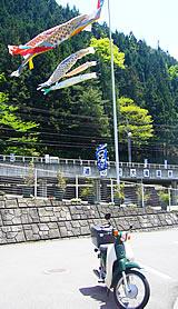 Okutitibu20100508_001