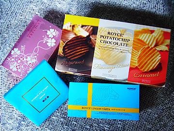ロイズのチョコセレクト