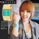 Lantz_la670