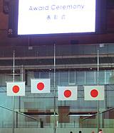 柔道グランドスラム東京表彰式にて