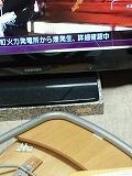 テレビの手前5cmの位置に倒れた折りたたみチェア
