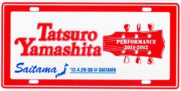 Tatsuro20120429