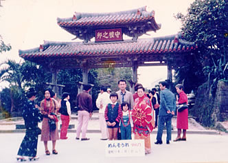 沖縄1978年02月06日守礼門