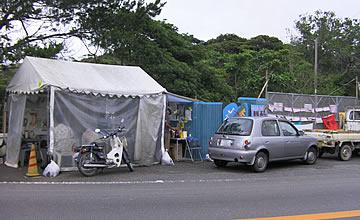 高江2012