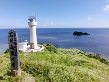 Ishigaki20130630_hirakubo001