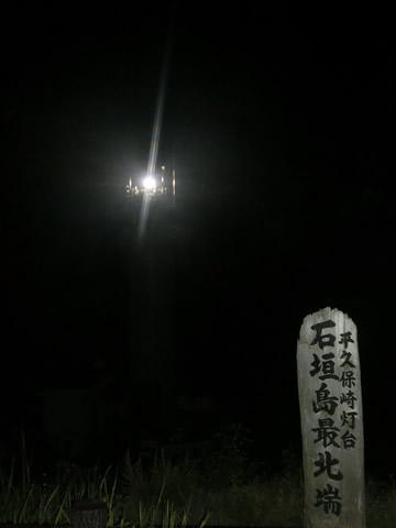 Ishigaki20130701_hirakubo001