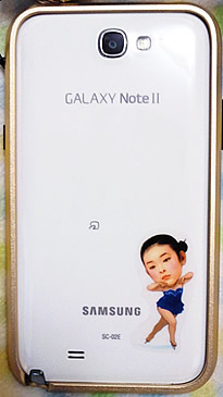 Galaxy_note_2_yuna_kim_mode