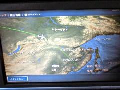 JALの座席シート用ディスプレイ