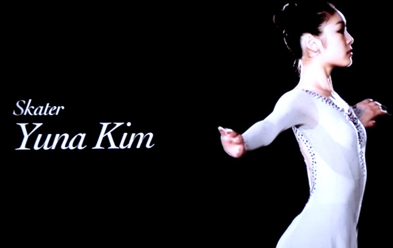 Yuna_kim_dvd