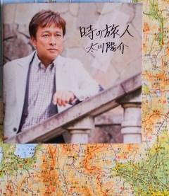 太川陽介『時の旅人』を地図に乗せてみた