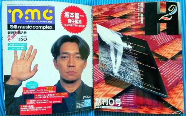 Magazine_h2_pmc