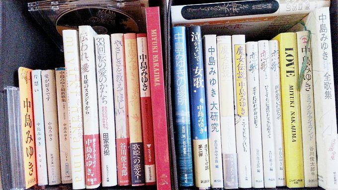 Books_miyuki