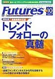 Book_fj200510